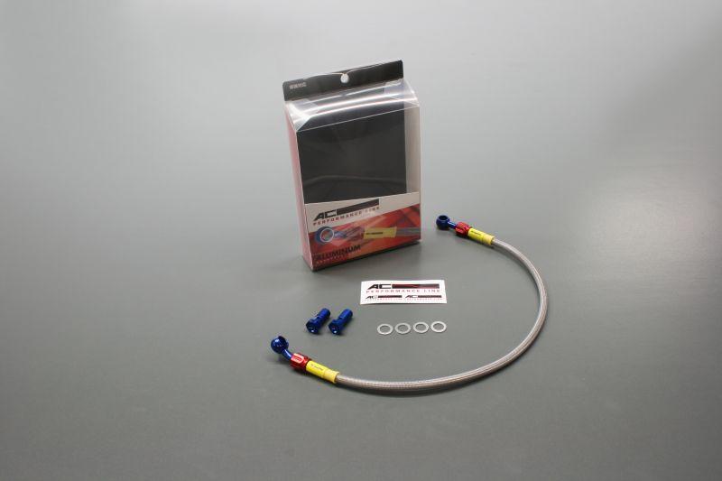 32033061 XJR400/S 93-96 mesh brake hose rear clear blue / red AC performance active mesh brake hose XJR400/S 93-96