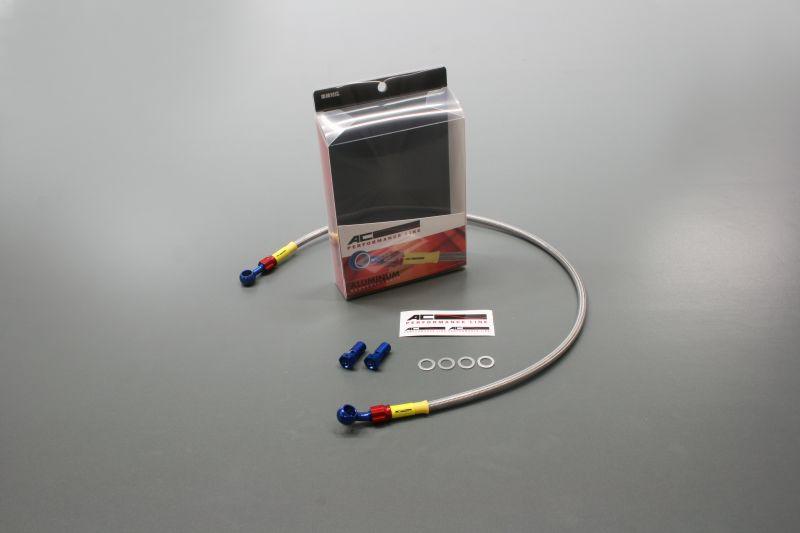 GPZ1100F アンチダイブ付 メッシュ ブレーキホース フロント クリア ブルー/レッド ACパフォーマンス アクティブ 32071020 メッシュブレーキホース GPZ1100F アンチダイブ付