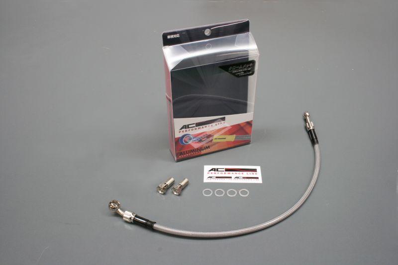 Z400FX メッシュ ブレーキホース リア スモーク メッキ ACパフォーマンス アクティブ 32173211S メッシュブレーキホース Z400FX
