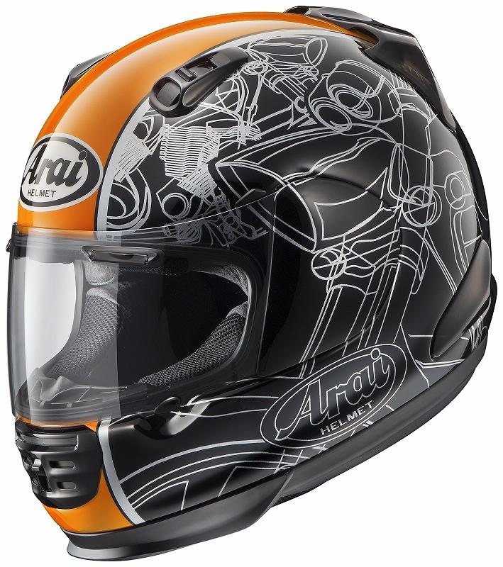 ARAI アライ RAPIDE IR ラパイドIR CHOPPER チョッパー 59-60 アライ ARAI バイク ヘルメット フルフェイス