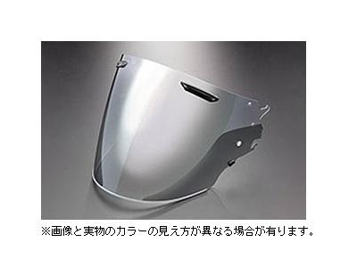 ARAI アライ 031006 VAS-Z ミラーシールド ライトスモーク/シルバー VZラム用パーツ アライ ARAI バイク ヘルメット
