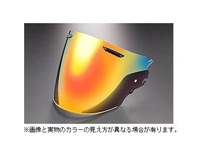 ARAI アライ 031011 VAS-Z ミラーシールド セミスモーク/レッド VZラム用パーツ アライ ARAI バイク ヘルメット