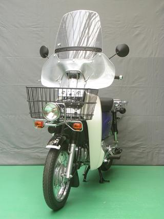 Asahi windshield Asahi fine instrument SC-03-P windshield HONDA Super Cub 110 PRO 4560122611981