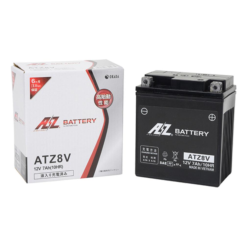 AZバッテリー ATZ8V AZ MCバッテリー 液入り