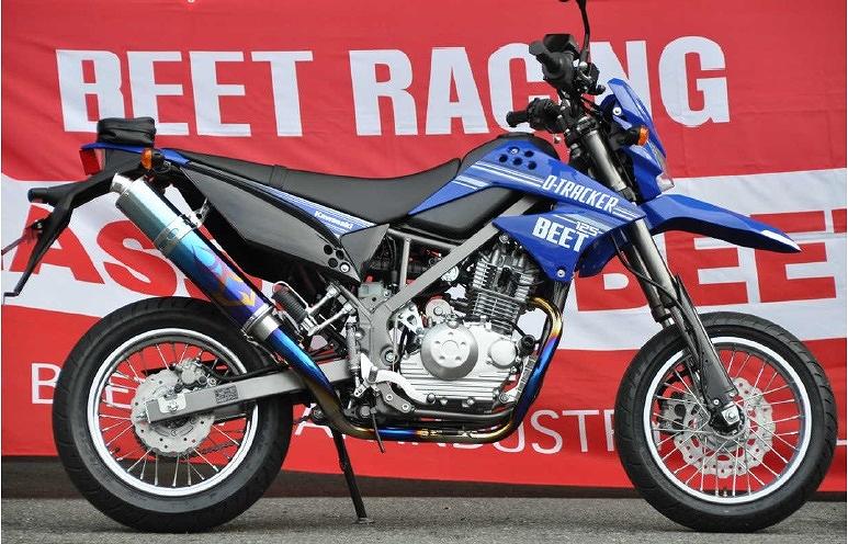 Dトラッカー125/KLX125 マフラー BEET 0232-KA2-FL NASSERT-R マフラー チタン/フレアーパターン D-TRACKER125 Dトラッカー125/KLX125