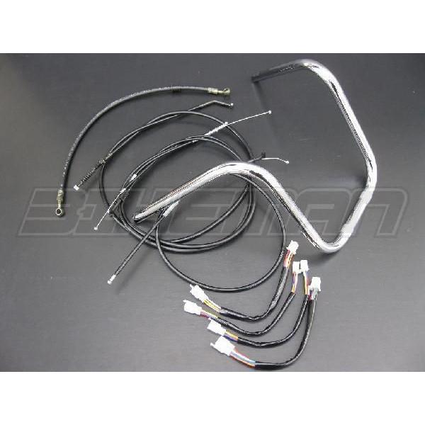 ゼファー400~90 シボリアップハンドルキット(ブラックセット)