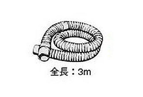 BOSCH ボッシュ 2607002163 35MM 帯電防止ホース5M