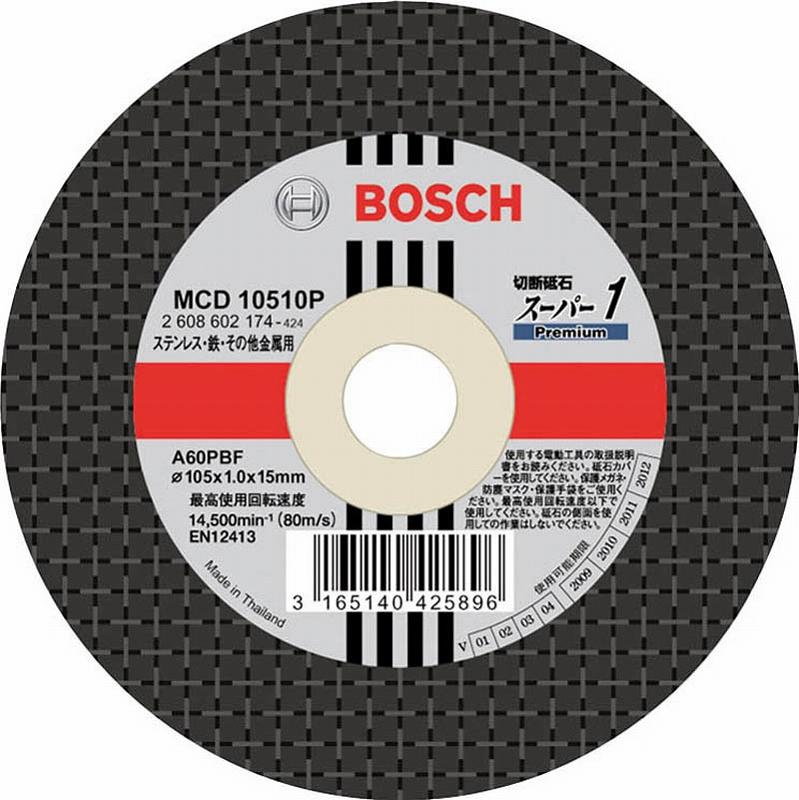 BOSCH ボッシュ MCD10510P/200 切断砥石スーパー1P 200枚
