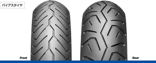 ブリヂストン MCS01304 EXEDRA MAX エクセドラ マックス 160/80-15 M/C 74S TL バイク タイヤ ブリヂストン mcs01304