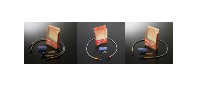 バンディット 1200(ABS) 06 メッシュ ブレーキホース リア クリア アルミ ビルドアライン グッドリッジ 20551601 メッシュブレーキホース バンディット 1200(ABS) 06