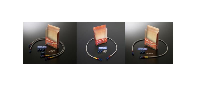 バンディット 1200(ABS) 06 メッシュ ブレーキホース リア スモーク アルミ ビルドアライン グッドリッジ 20551601S メッシュブレーキホース バンディット 1200(ABS) 06
