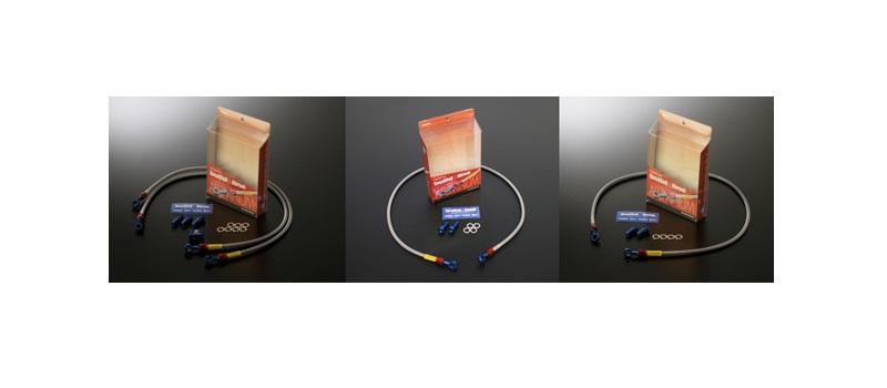 YZF-R25(ABS) 15-17/R3(ABS) 15-17 メッシュ ブレーキホース フロント スモーク アルミ ビルドアライン グッドリッジ 20535460S メッシュブレーキホース YZF-R25(ABS) 15-17/R3(ABS) 15-17