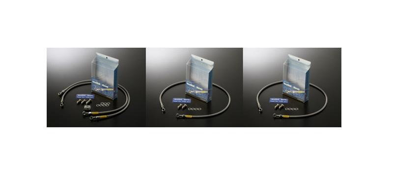 YZF-R25(ABS) 15-17/R3(ABS) 15-17 メッシュ ブレーキホース フロント スモーク ステンレス ビルドアライン グッドリッジ 20635460S メッシュブレーキホース YZF-R25(ABS) 15-17/R3(ABS) 15-17