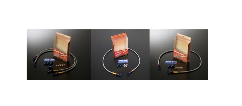 YZF-R25(ABS) 15-17/R3(ABS) 15-17 メッシュ ブレーキホース リア/2本 クリア アルミ ビルドアライン グッドリッジ 20535461 メッシュブレーキホース YZF-R25(ABS) 15-17/R3(ABS) 15-17