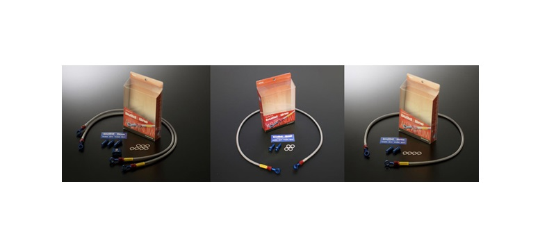 YZF-R25(ABS) 15-17/R3(ABS) 15-17 メッシュ ブレーキホース リア/2本 スモーク アルミ ビルドアライン グッドリッジ 20535461S メッシュブレーキホース YZF-R25(ABS) 15-17/R3(ABS) 15-17