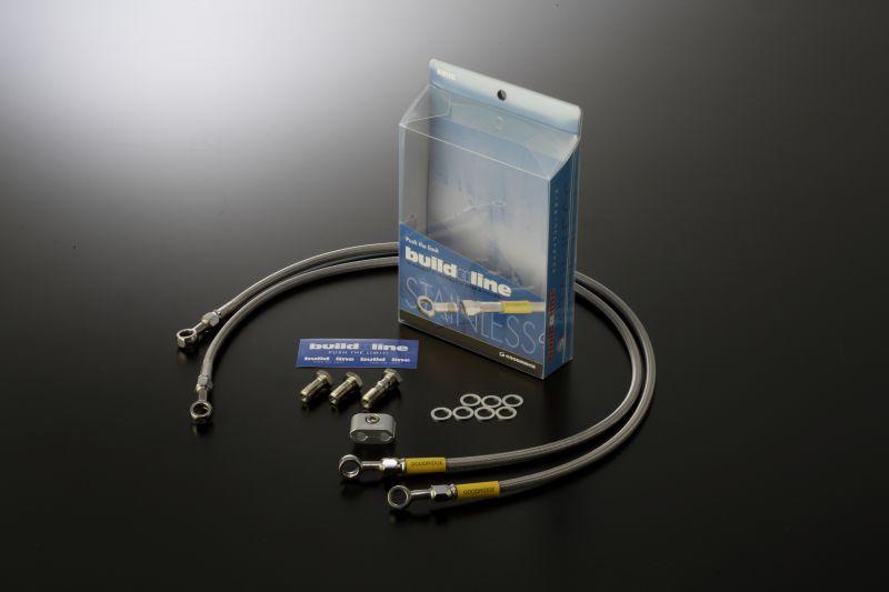 SRX600 1型 85-86 メッシュ ブレーキホース フロント スモーク ステンレス ビルドアライン グッドリッジ 20631100S メッシュブレーキホース SRX600 1型 85-86