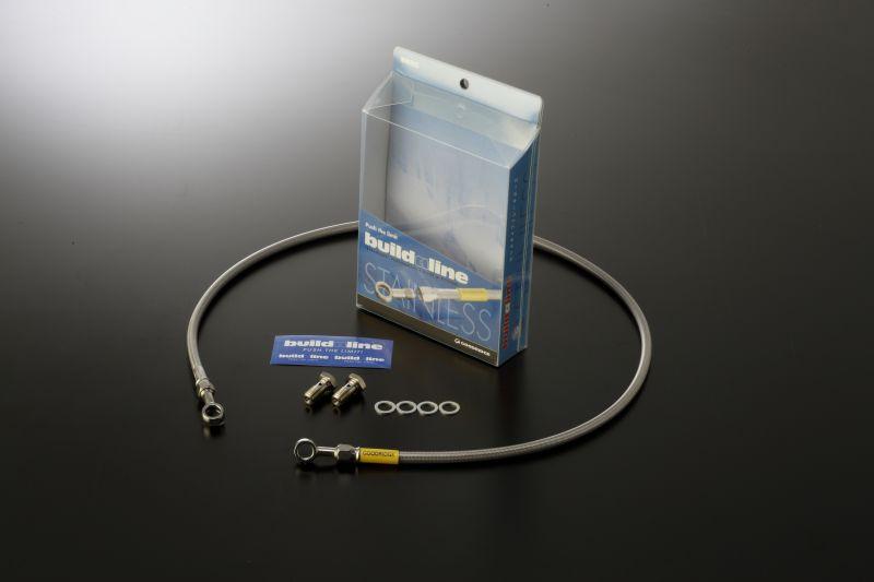 YZF1000R 96-01網絲閘軟管離合器清除不銹鋼建造芳炔良好垅20631182網絲閘軟管YZF1000R 96-01