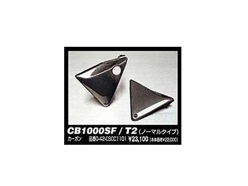 COERCE コワース 0-42-CSCC1101 サイドカバー カーボン CB1000SF/T2 COERCE コワース 0-42-cscc1101