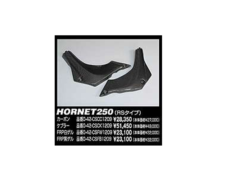 COERCE コワース 0-42-CSCK1209 RSサイドカバー ケブラー HORNET250 COERCE コワース 0-42-csck1209