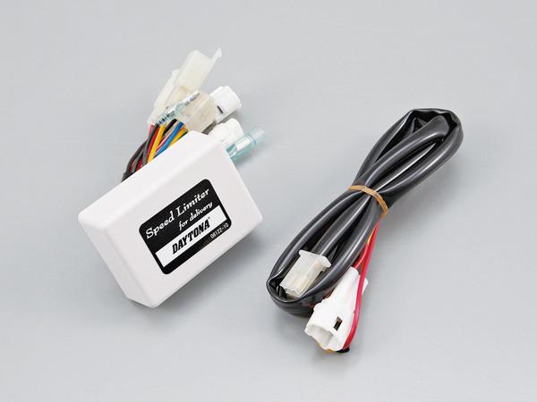 デイトナ 91528 速度リミッターGEAR BX50S 10B/2/6A/F用