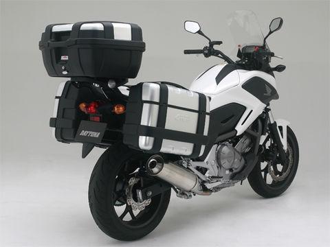 Bike Man Daytona 94059 Givi Pl1111 Panniers Holder Nc750xnc750s