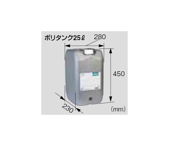 デイトナ 97864 MOTOREX モトレックス COOLANT M3.0 25L