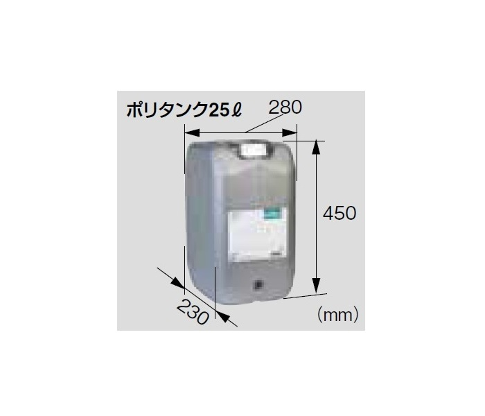 デイトナ 97865 MOTOREX モトレックス COOLANT M5.0 25L