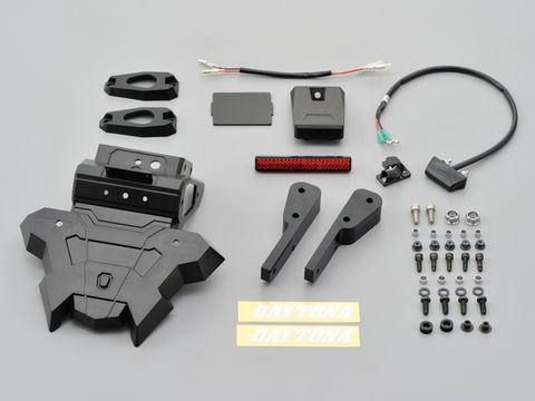 デイトナ 97196 フェンダーレスEDGE エッジ T-MAX530DX/SX