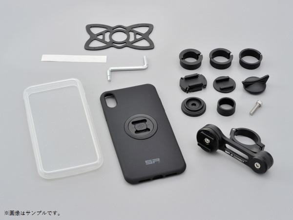 デイトナ 99398 SPコネクト モトバンドル iPhonXS Max アイフォンXS Max デイトナ 99398 SPコネクト モトバンドル iPhonXS Max アイフォンXS Max