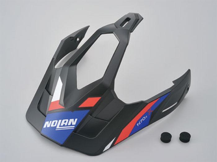 デイトナ 99760 NOLAN ノーラン バイザー PEEK N702X ヘルメット 誕生日/お祝い お値打ち価格で L-XLサイズ 26 メタルホワイト ヘルメット補修パーツ