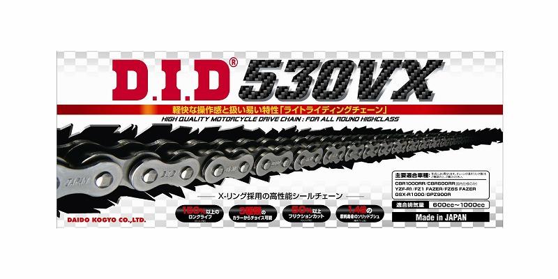 DID 530VX-140ZB(カシメタイプ) VXシリーズ Xリングシールチェーン スチール 4525516312356