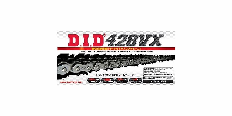 DID 428VX-100ZB(kashimetaipu)VX系列X環封鏈子鋼鐵4525516355612
