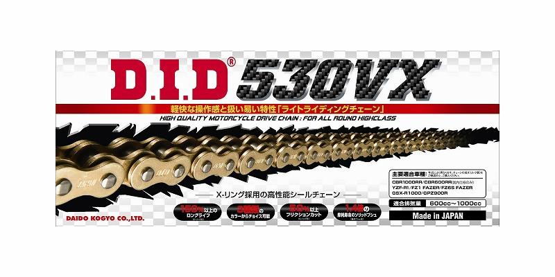 DID 530VX-140ZB(カシメタイプ) VXシリーズ Xリングシールチェーン ゴールド/ゴールド 4525516376815