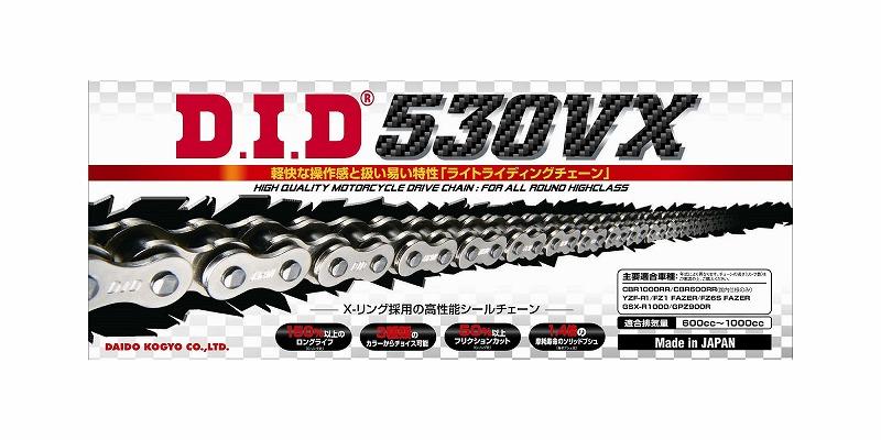 DID 530VX-110ZB(カシメタイプ) VXシリーズ Xリングシールチェーン シルバー/シルバー 4525516377669