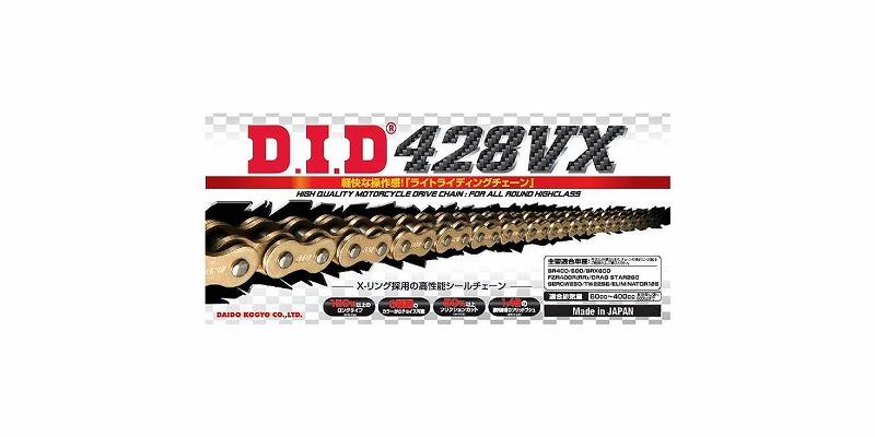 DID 428VX-120FB(軽圧入クリップタイプ) VXシリーズ Xリングシールチェーン ゴールド/ゴールド 4525516378253