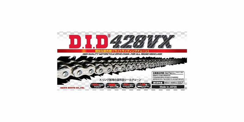 DID 428VX-140FB(軽圧入クリップタイプ) VXシリーズ Xリングシールチェーン シルバー/シルバー 4525516379359