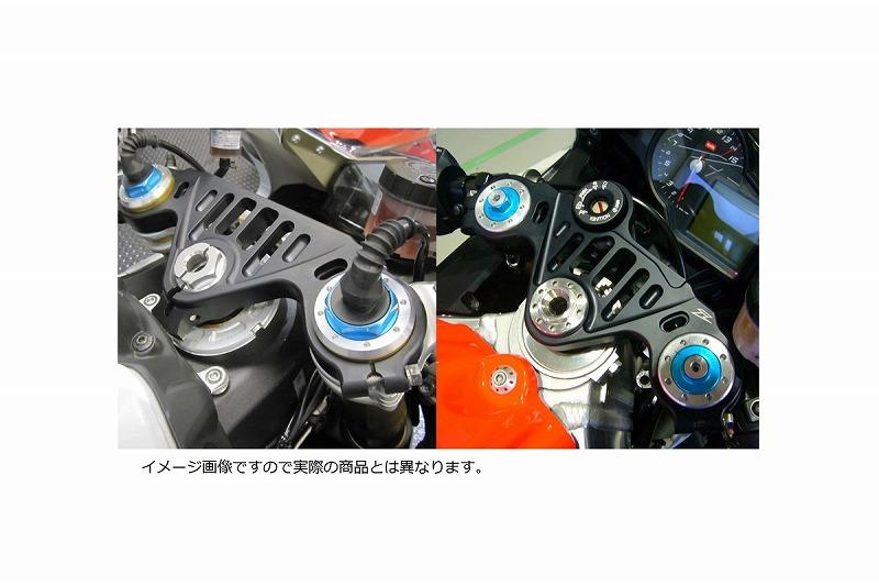 ZETA ジータ ダートフリーク ZS41-2210 トップブリッジ スズキ ブラック 黒 GSXR250