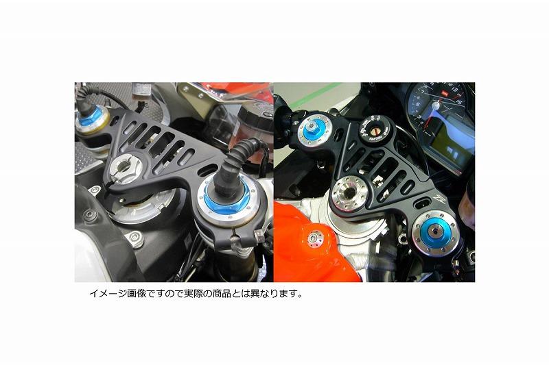 ZETA ジータ ダートフリーク ZS41-2820 トップブリッジ スズキ ブラック 黒 GSXR1000'17-