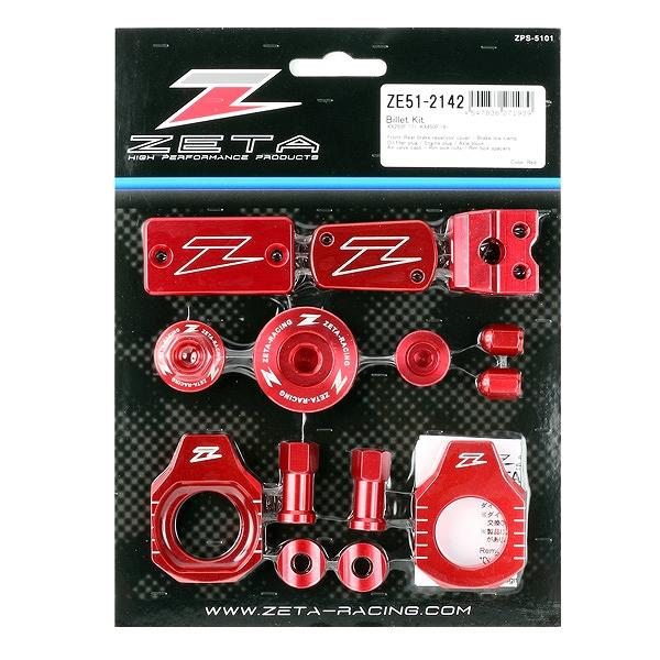ZETA ジータ ダートフリーク ZE51-2142 ビレットキット KX250F'17-,450F'16- レッド