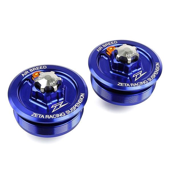 ZETA ジータ ダートフリーク ZE56-10016 フロントフォークトップキャップ ブルー KYB WR250R/X'07-