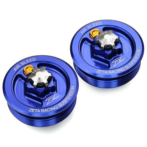 ZETA ジータ ダートフリーク ZE56-10036 フロントフォークトップキャップ ブルー KYB MX(コンベンショナル)