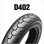 ダンロップ DUNLOP 255945 D402 MU85B16 77H TL リア バイク タイヤ ダンロップ 255945