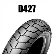 ダンロップ DUNLOP 281863 D427 130/90B16M 67H TL フロント バイク タイヤ ダンロップ 281863