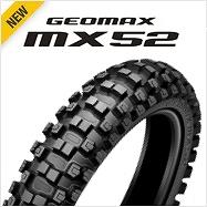 ダンロップ DUNLOP 305741 MX52 ジオマックス 120/80-19 63M リア WT バイク タイヤ ダンロップ 305741