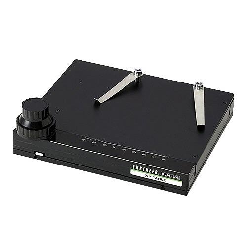 エンジニア SLM-06 XYテーブル SLM-01/SLM-02用
