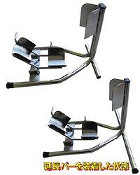 エトスデザイン R78000 イージースタンドヘルパー フロント専用 クロームメッキ エトスデザイン R78000