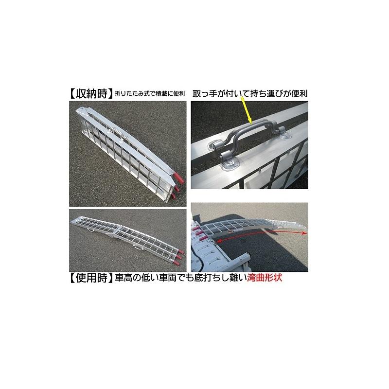 エトスデザイン AR007MS アルミ 2つ折りアーチランプ ラダー 226X28(cm) エトスデザイン AR007MS