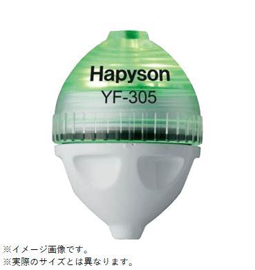 Hapyson ハピソン メーカー在庫限り品 YF-300-G かっ飛びボール 期間限定の激安セール グリーン φ19.3×27.5mm フロートリグ 仕掛け 釣り サスペンド 仕掛けウキ