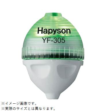 Hapyson ハピソン YF-303-G かっ飛びボール グリーン φ19.3×27.5mm 仕掛け エキストラシンキング 40%OFFの激安セール フロートリグ 上質 仕掛けウキ 釣り