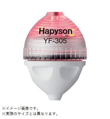 Hapyson 売買 ハピソン YF-307-R かっ飛びボール レッド φ19.3×27.5mm 仕掛け フロートリグ 仕掛けウキ 国産品 スローシンキング 釣り
